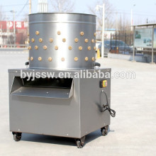 Chicken Plucker Machine For Poultry Farm And Chicken Feather Plucker Made In China