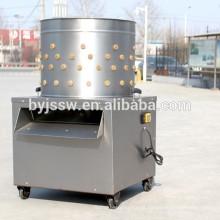 Máquina De Plucker De Frango Para Fazenda De Frango E Plucker De Pena De Frango Feita Na China