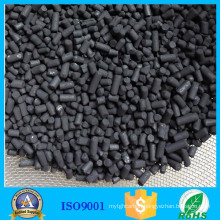 ISO certificate activated carbon pellets for water purification