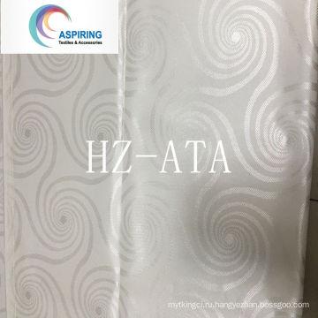 70GSM трикотажная матрацная ткань