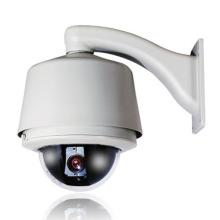 PTZ cámara de seguridad de alta velocidad domo (SV70-Series)