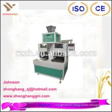 DCS-5F6S new type rice packing machine PRICE