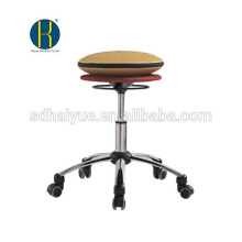 2017 WOBBLE STOOL Adjustable Height Active Sitting Chair - The Perfect Ergonomic Standing Desk Office & Bar Stool