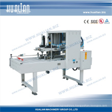 Hualian 2016 4 Edge Sealing Packing Machine (JFX-5060)