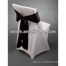 Упругой лайкры спандекс стул крышка для складных стульев