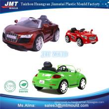 Детские авто плесени с низкой ценой пластик