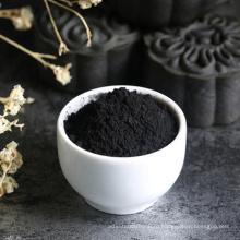 Черный активированный уголь с пигментной сажей