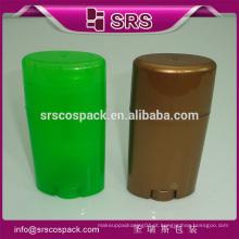 Contêiner de forma oval cosméticos, alta qualidade 75g recipiente desodorante