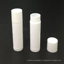 Пользовательские Пластиковые бальзам для губ контейнеры (NL01)