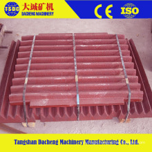 High Manganese Jaw Crusher Wear Plate