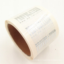 Водонепроницаемый высечки изготовленный на заказ стикеры печатание сусального золота