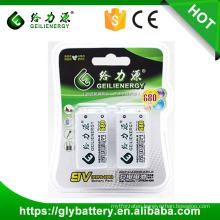 680mah rechargeable li-ion 9v batteries high capacity
