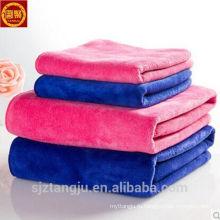 Самая лучшая продавая Ванна/полотенце для рук, полотенце микрофибра 80 полиэстер 20 полиамид