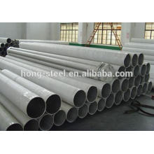 precio de fábrica inferior tubos de acero inoxidable DUPLEX 2205