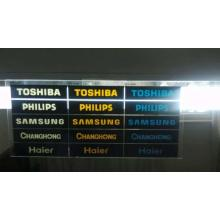 Bright PC Label Nameplate