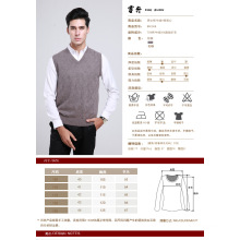 Yak Wool /Cashmere V Neck Pullover Waistcoat/Clothes/Garment/Knitwear