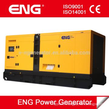 Prime power silent generator set 200kw with cummins engine 6LTAA8.9-G2