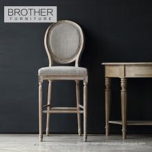 Bentwood padded kitchen breakfast bar stool chair counter stool kitchen