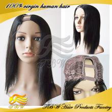 Дешевые цена по прейскуранту правой части бразильские волосы U часть парики
