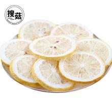Fatias de limão liofilizadas saudáveis venda quente de Amazon