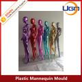 Grace chrome fashion and sexy plastic mannequin moldure