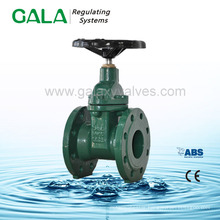 din standard NRS oil field grey iron gate valve made in china