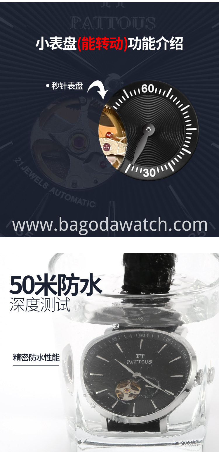Deep water resistant automatic watches