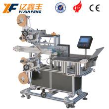 Professionelle Hersteller vollautomatische PVC-Hochgeschwindigkeits-Etikettiermaschine