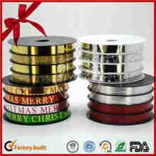 Custom Gift Decorative Polyester Ribbon