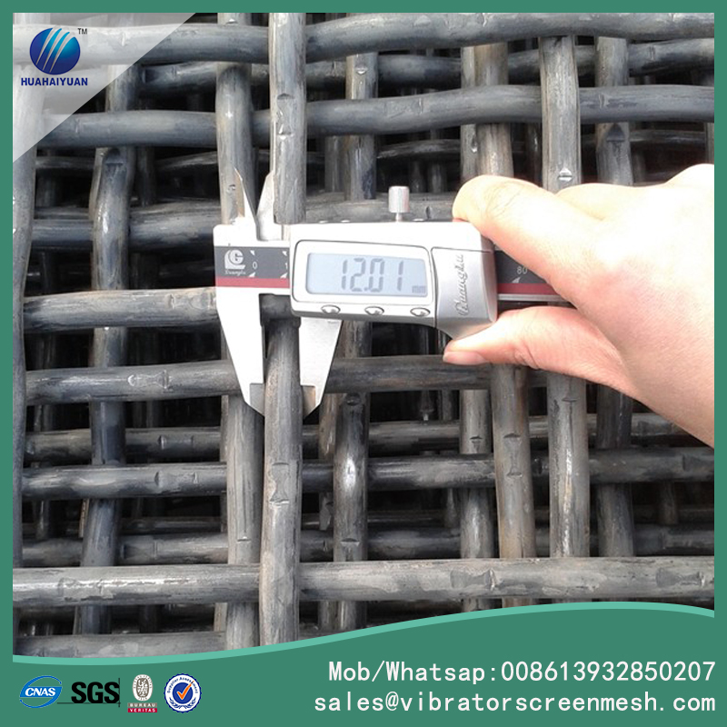 12mm High Tensile Screen Mesh