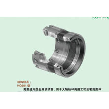 Bellow Mechanical Seal for Crystallized Agent (HQ604/606/609)