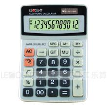 Calculatrice à double digitateur à 12 chiffres avec couvercle en aluminium dur (CA1223)