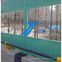 Cheap Wholesale Price PVC Coated Sound Noise Barrier