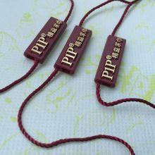 Etiquetas de plástico de PVC para prendas personalizadas