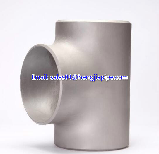 DIN seamless pipe tee
