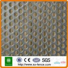 shunxing perforated metal mesh