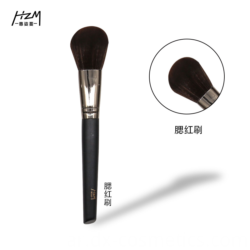 7Pcs Black Cosmetic Makeup Brush Set Imitation Wool Hair 10