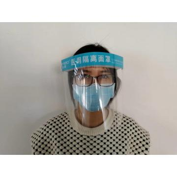 Maske Made by Chinese
