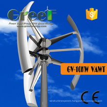 10kw Vertical Axis Turbine with Controller and Inverter