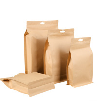 Factory-derect Reused Recyclable Brown Rope Square Bottom Kraft Paper Bag Food