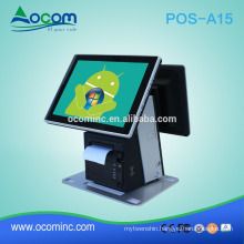 """NEW 15.6"""" cheap android pos terminal with printer"""