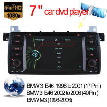 Car DVD Player for BMW E46 3 Series with GPS Navigation (HL-8788GB)