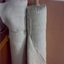 Application d'isolation thermique Tissu en fibre de céramique