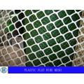 Plastic Flat Mesh für Feed in 1,5cm bis 3,0cm Loch