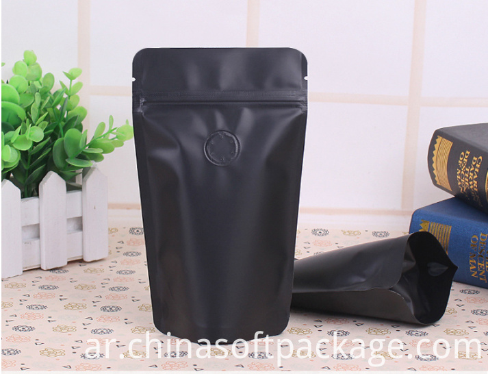 Black Matte Aluminum Coffee Bag With Valve And Ziplock