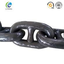 Marine U2/U3 black painted stud link anchor chain