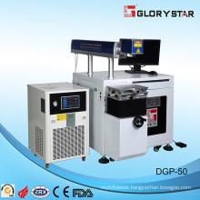 Diode Pump Laser Marking Machine (DPG-50A)