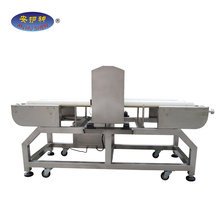 Auto-conveying Metal Detector for cement/lavation prodcuts Industry EJH-D300