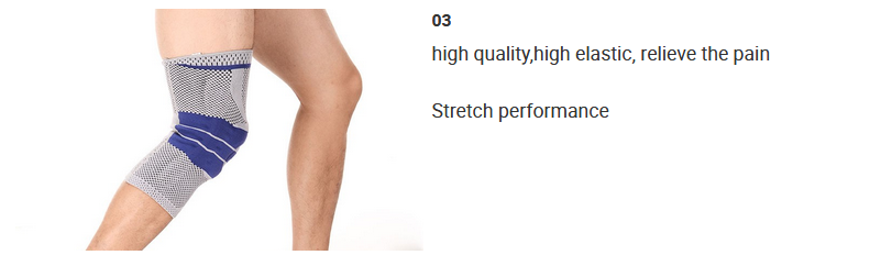 KNEE SUPPORT2