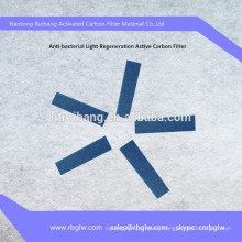 supply activated carbon Cold catalyst filter